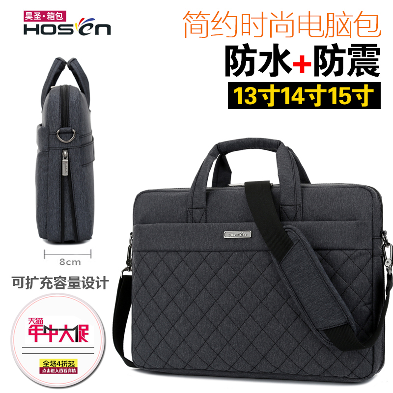 Hao st. lenovo asus laptop bag 15.6 inch 14 12.5 17 tide male ms. shoulder portable