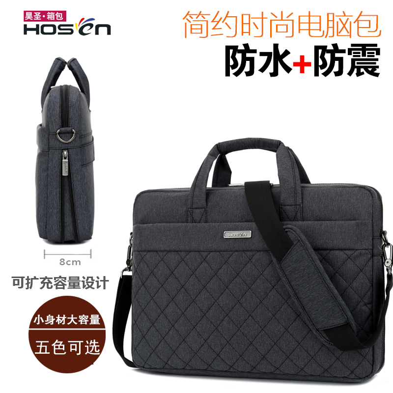 Hao st. lenovo thinkpad asus shenzhou dell 15.6 laptop bag 14 17 notebook laptop bag 12