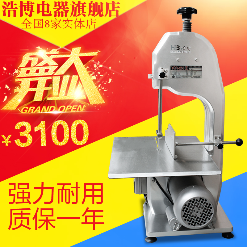 Haobo stainless steel commercial desktop bone saw cutting bone machine costela andtrottersusually machine saw miter saw cutting machine cut frozen meat Steak machine