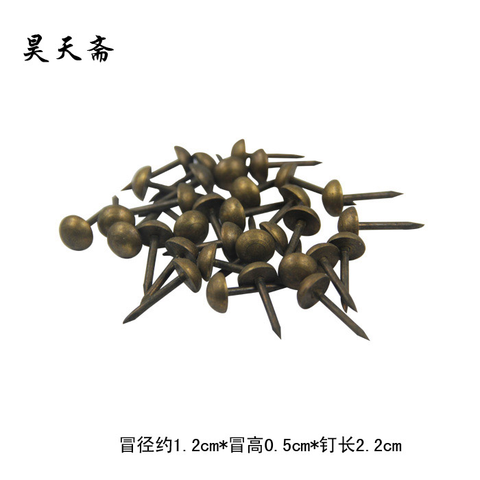 Haotian vegetarian genuine new chinese ming and qing antique copper fittings door solid nails nails doornail drum cap type 12mm