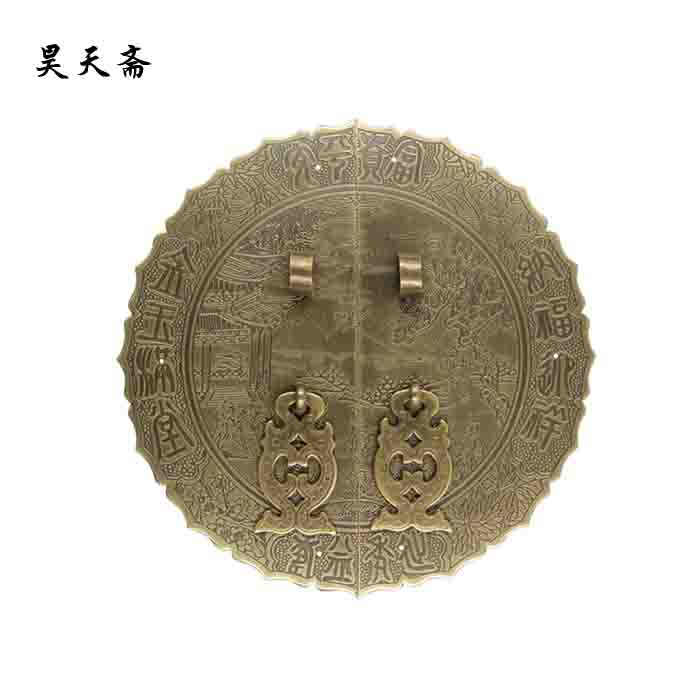Haotian vegetarian genuine new chinese ming and qing antique furniture copper fittings cupboard cabinet circular piece of big hands to pull the door lock
