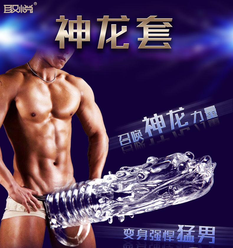 Happy dragon crystal sets longer bold spike sets of male condom adult supplies thermometer students fun alternative toys