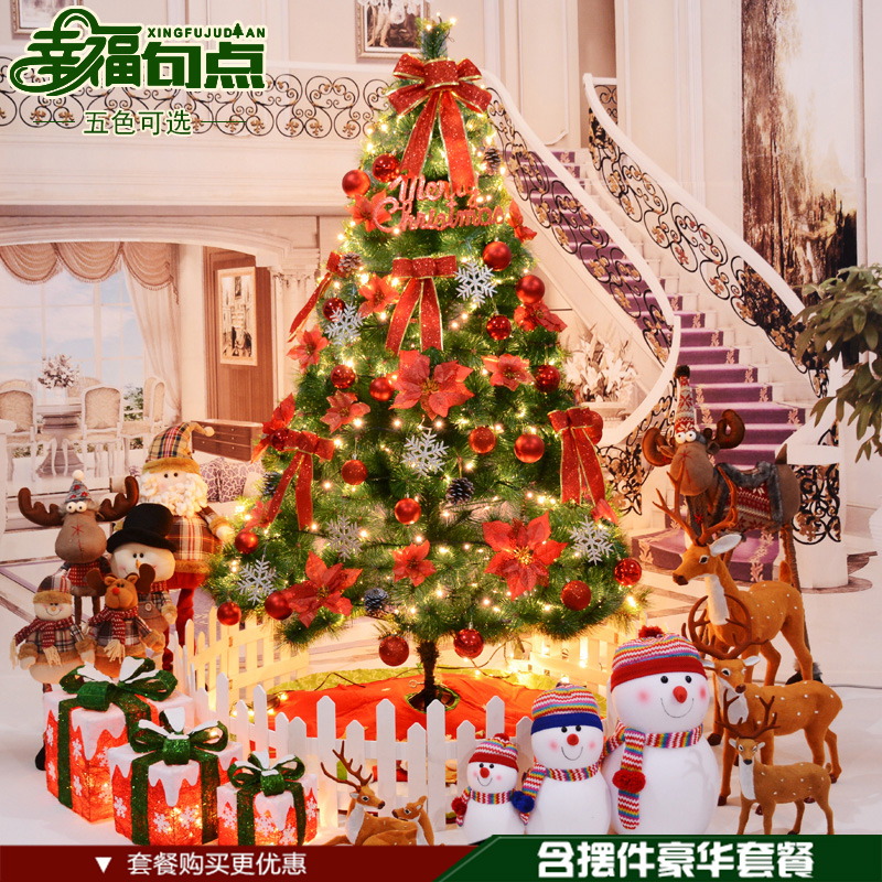 Happy end 1.8 m hardcover christmas package christmas tree christmas decorations 2.1/2.4/3 m christmas tree