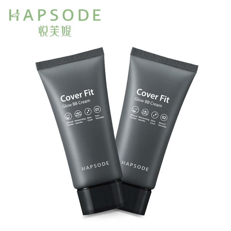 Hapsode/yue fu ti flawless light perception bb cream silky skin breathable waterproof and sweat do not faint makeup docile