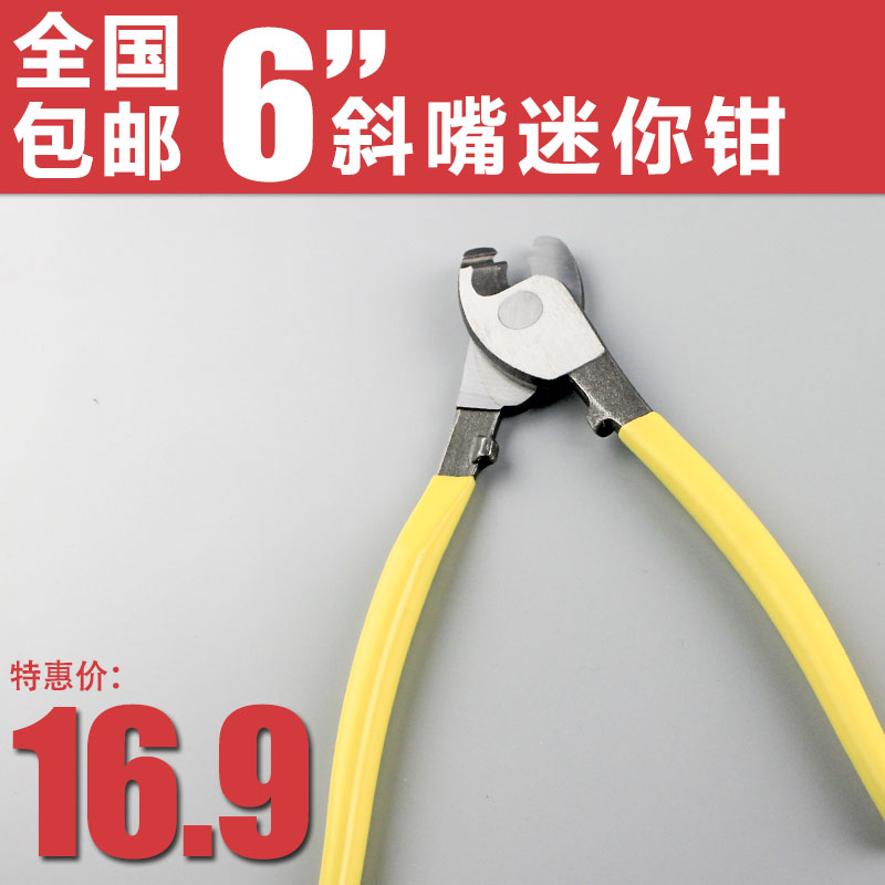 China Cable Wire Cutter, China Cable Wire Cutter Shopping Guide at ...