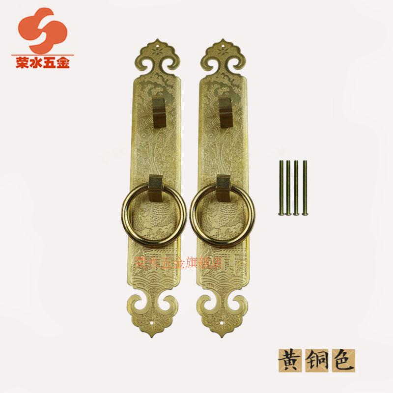 [Hardware] water wing ming and qing antique chinese furniture antique copper fittings 25cm door pull hands f-128 4x