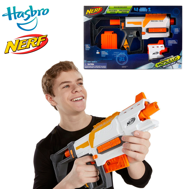 Hasbro nerf heat assembled more than task will be to detect persons mk11 B4617 launchers soft bullet toy gun