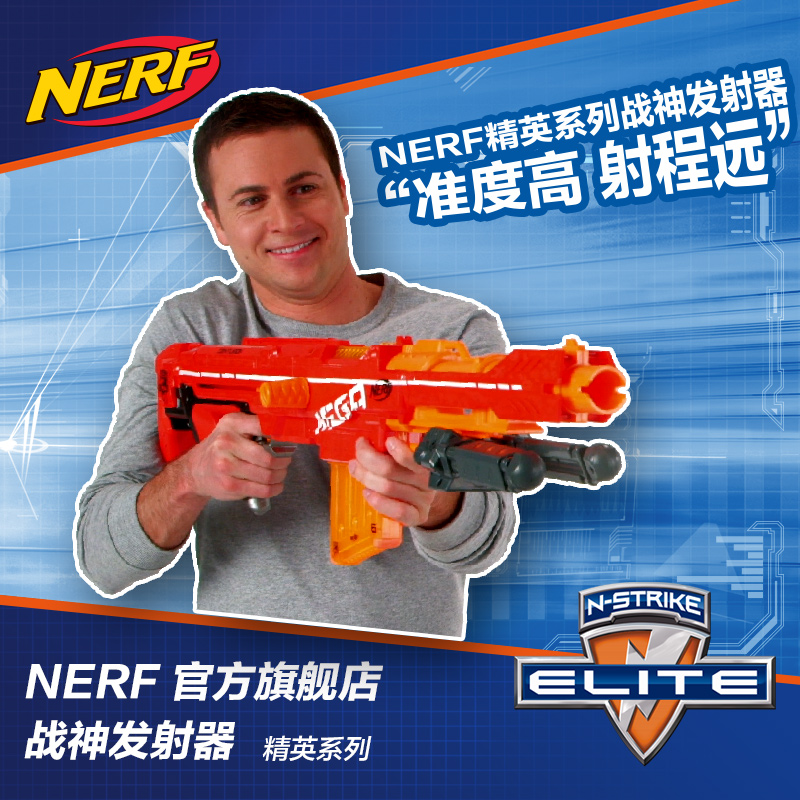Hasbro nerf heat elite series red spy centurion ares launchers soft bullet gun toy