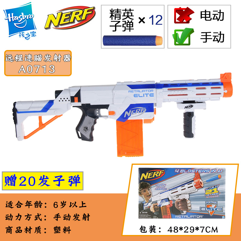 Licensed Nerf RC Battle Drone Combat Creatures Terradrone Remote Control  Robot Toy with 12 Darts-in RC Trucks from Toys & Hobbies on Aliexpress.com  ...