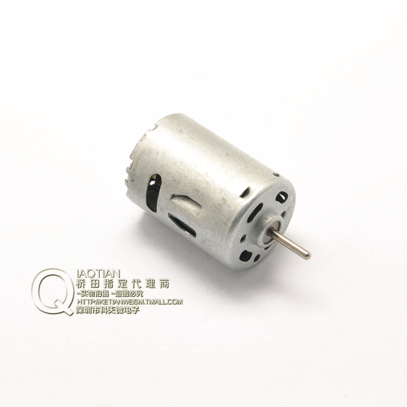 Hashida | RK-380PH-4733 c_b miniature dc motor dc motor high speed motor