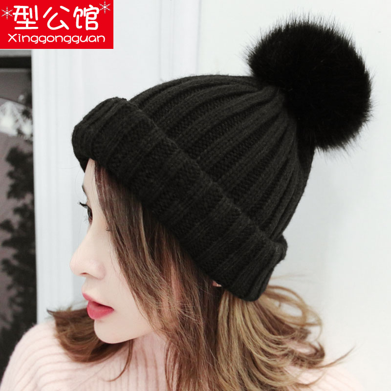 Hat female autumn and winter leisure wild tide korean knit wool cap hat winter warm fur imitation fox fur hat