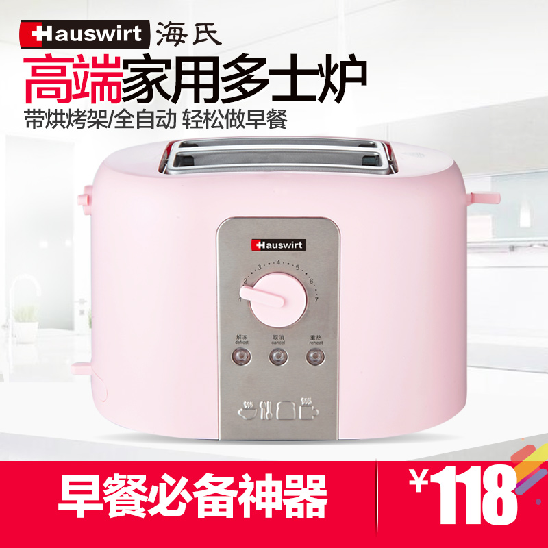 Hauswirt/hay ht-50 household grilled bread slices bread slices 2 slices of toast toaster toaster breakfast machine automatic machine