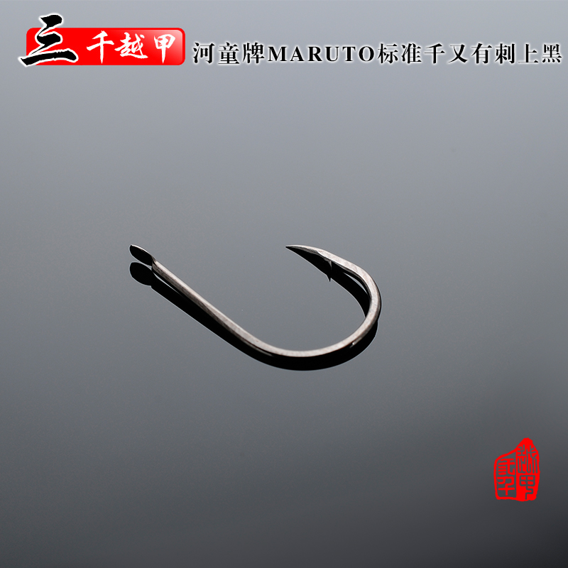 Have barb hooks rich soil and fertilizer imported from japan kappa brand hook raft fishing hook on black hooks suit