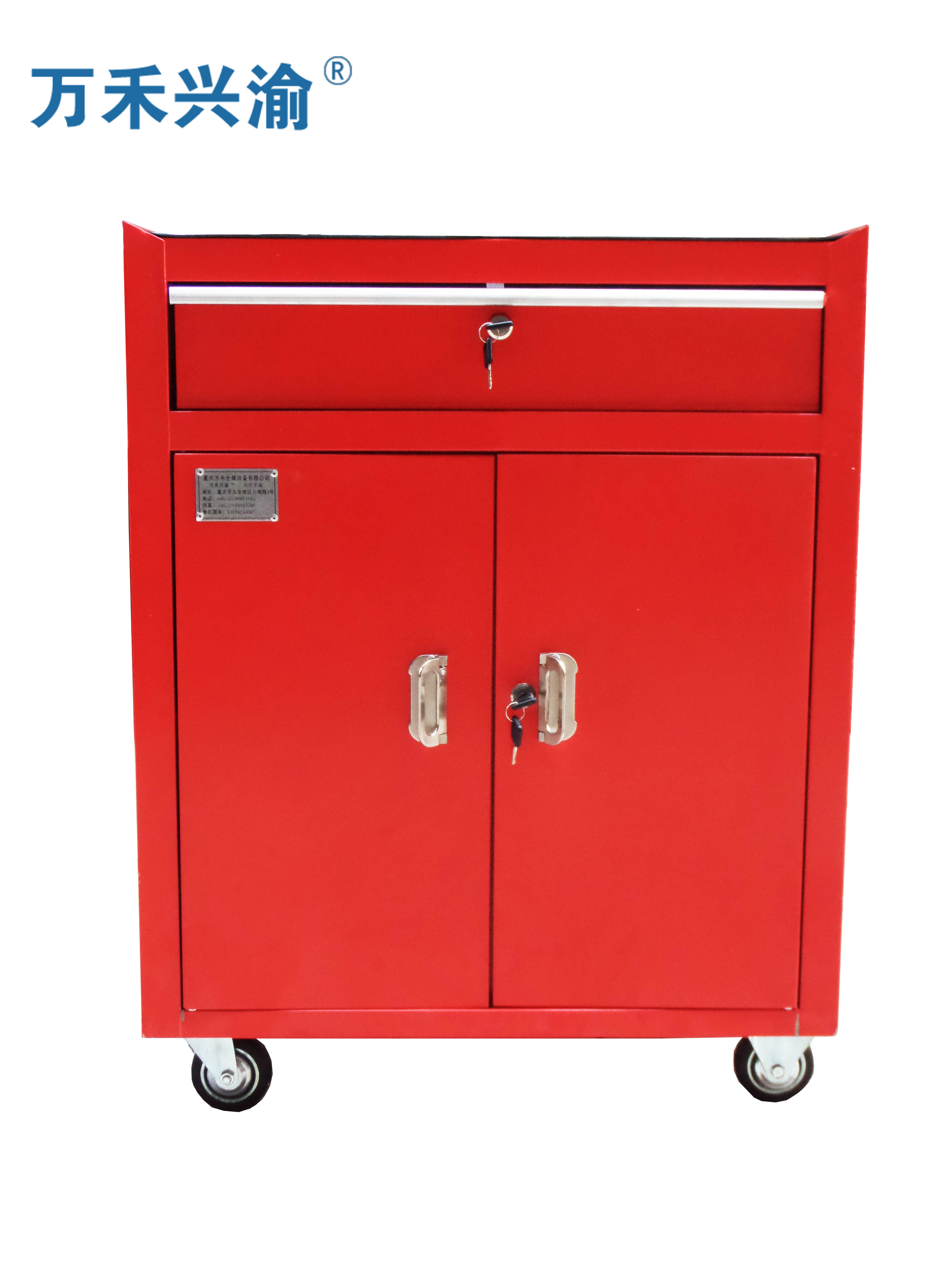 He xing yu [wan] ordinary double door tool cart tool cabinet with drawers auto repair tool car