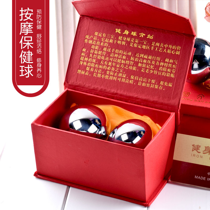 Get Quotations Health Massage Ball Handball Elderly Birthday Gift To Send Elders Give His Father