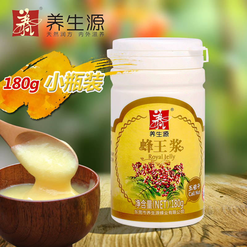 Health source gallnut g active natural fresh royal jelly royal jelly royal jelly royal jelly pure nutrition flagship shipping