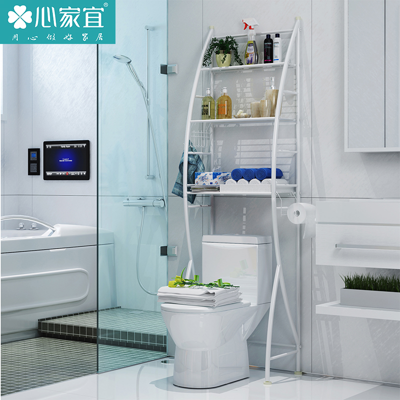Heart ikea multilayer frame drum washing machine washing machine racks floor bathroom toilet toilet toilet toilet rack shelf storage rack on the