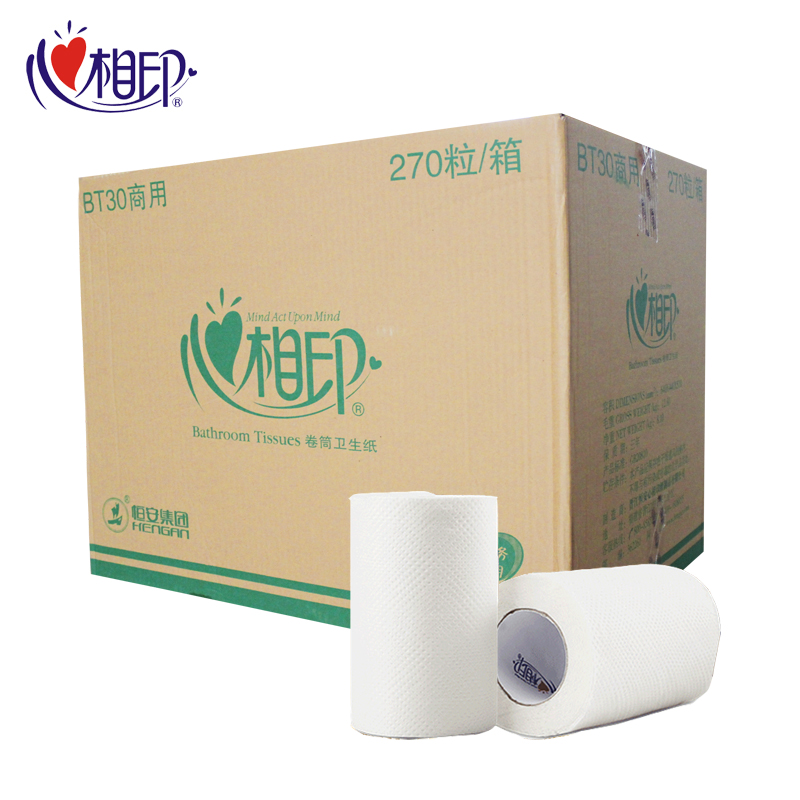 Heart of india bt30 hotel small rolls of toilet paper roll of toilet paper roll of toilet paper 30 grams limit zone shipping-volume 270