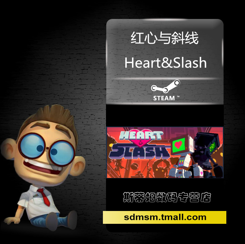 Hearts and state district gifts steam genuine game heart & slash slash spot seconds hair