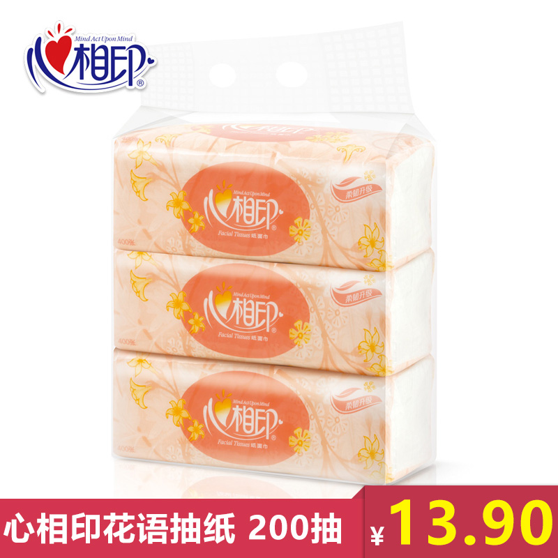 Hearttex pumping paper florid series 2 layer 200 pumping * 3 packs roolls dt200 removable paper towel tissue surface