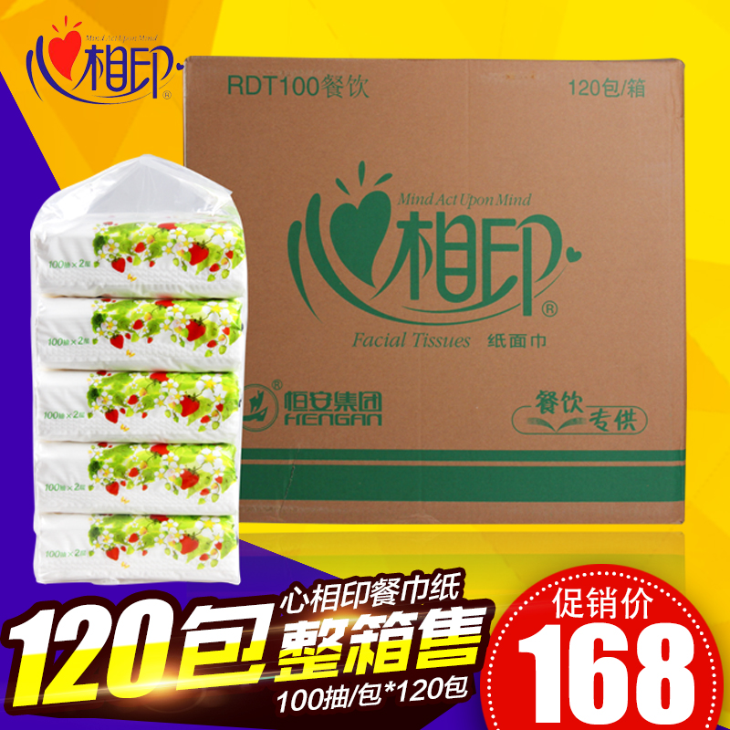 Hearttex pumping paper towel napkins pumping customized bulk pumping paper soft pumping pumping pumping paper paper towels commercial paper