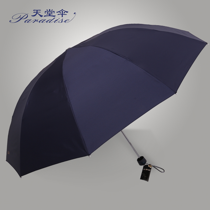 Heaven umbrella 10 bone umbrella super vinyl uv sun shade umbrella customized advertising umbrella gift umbrella printed logo