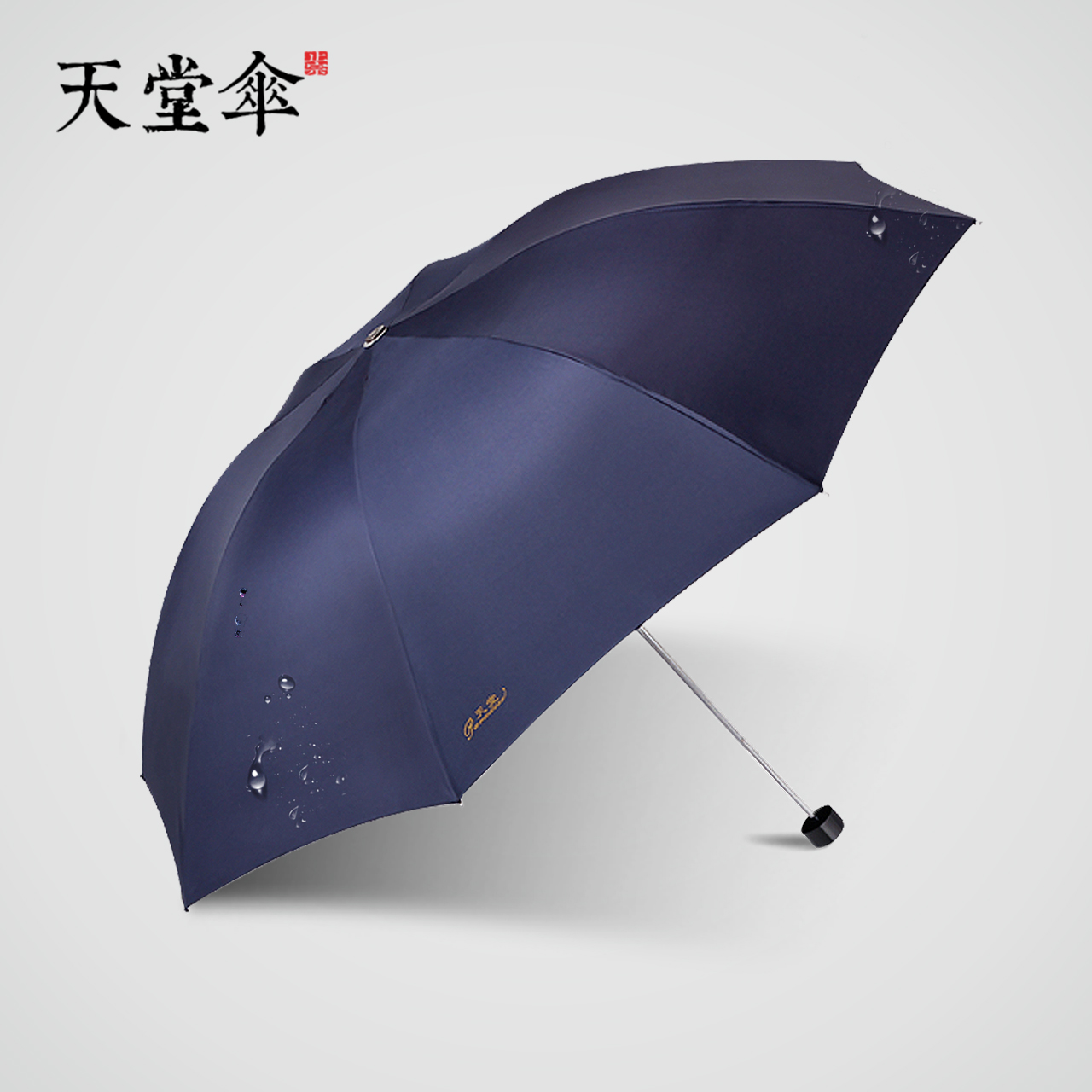 Heaven umbrella umbrella solid business umbrella umbrella oversized umbrella folding portable water repellency a drying umbrella