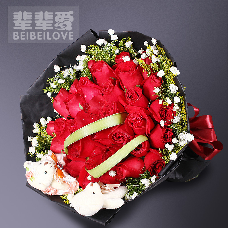 Hefei confession birthday bouquet of red rose gift bengbu ma'anshan huainan wuhu city flower flowers home