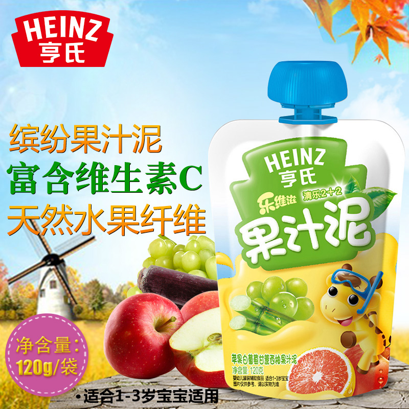 Heinz baby puree juice mud-qing yue 2 + 2 apple white grape cane stonyfield 120g baby food supplement mud