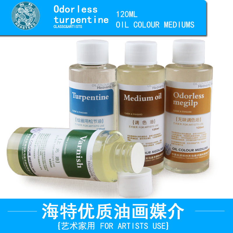 Heiter fine oil painting mediums varnish 120 ml tasteless oil painting palette painting with oil
