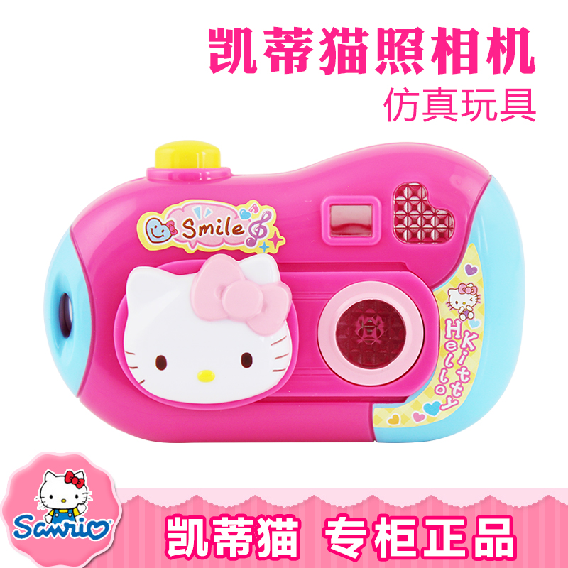 abc14d86301b Get Quotations · Hello kitty hello kitty camera kt-50020 children girl  girls play house toys chi yi