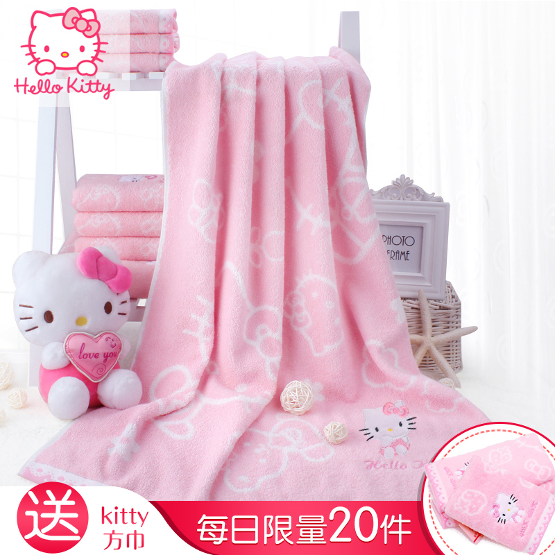 Hello kitty hello kitty cartoon children cotton bath towels thickening increase adult absorbent towels women with disabilities