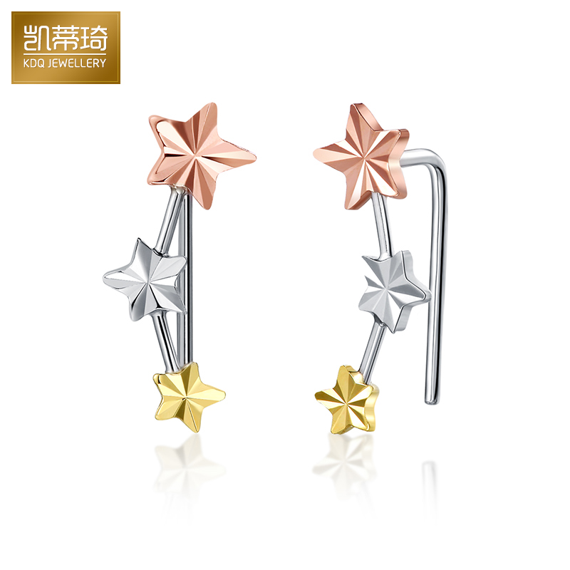 Hello kitty kay jewelry k gold platinum rose gold color gold earrings gold earrings genuine 750 stars female ear row