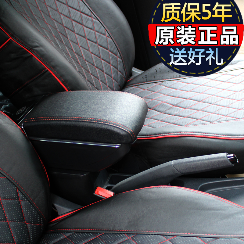 Heng fang dedicated toyota vios cause dazzle armrest hand box central armrest dnd hole compont storage modification
