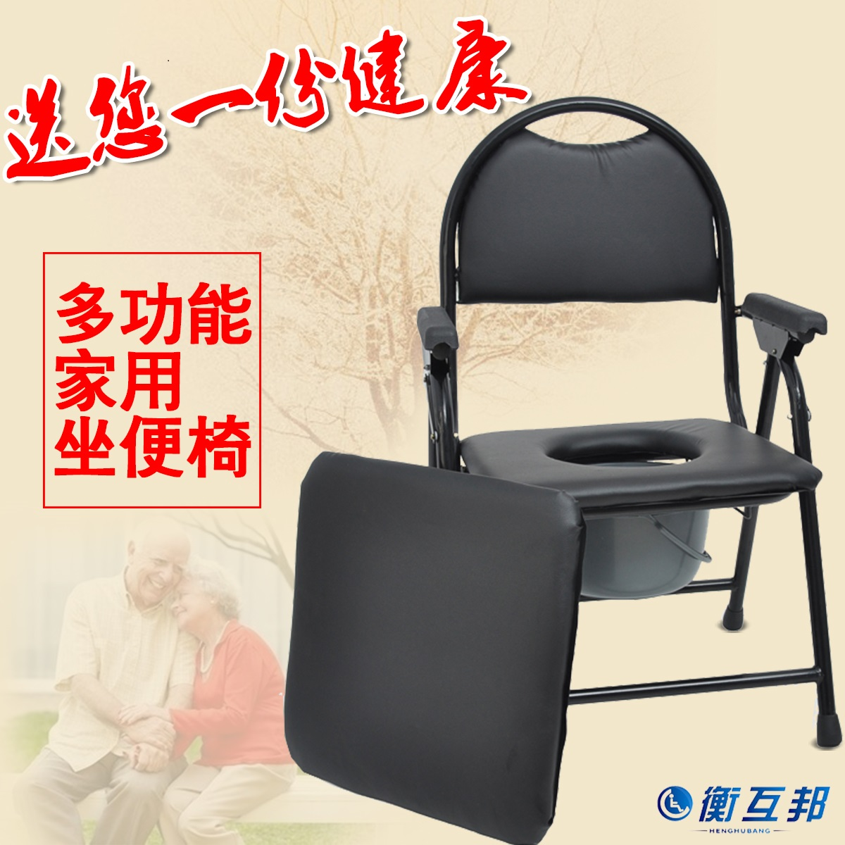 China Folding Commode Chair, China Folding Commode Chair Shopping ...
