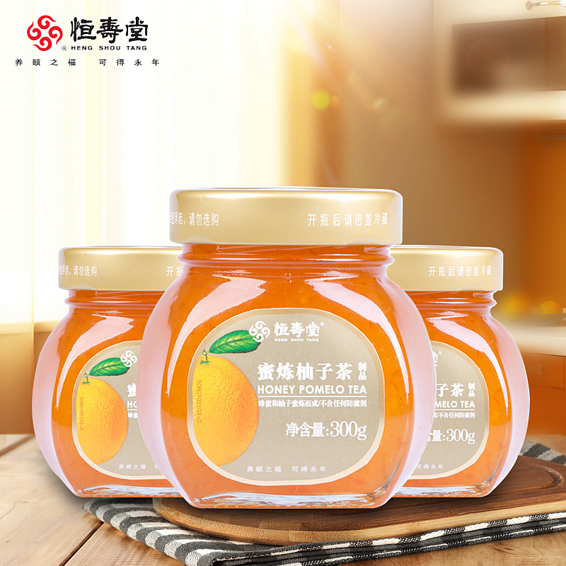 Heng shou tang honey refining honey citron tea citron tea 300g * 3 juice drink fruit tea flavored tea free shipping