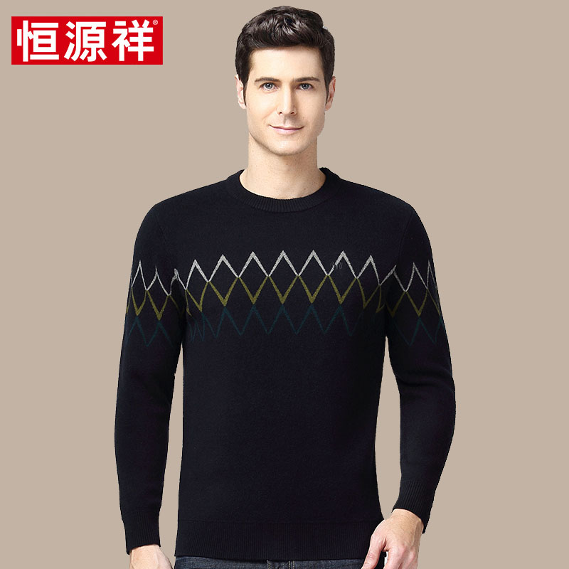 Heng yuan xiang 2016 dongkuan round neck sweater men middle-aged pure wool sweater business casual sweater men