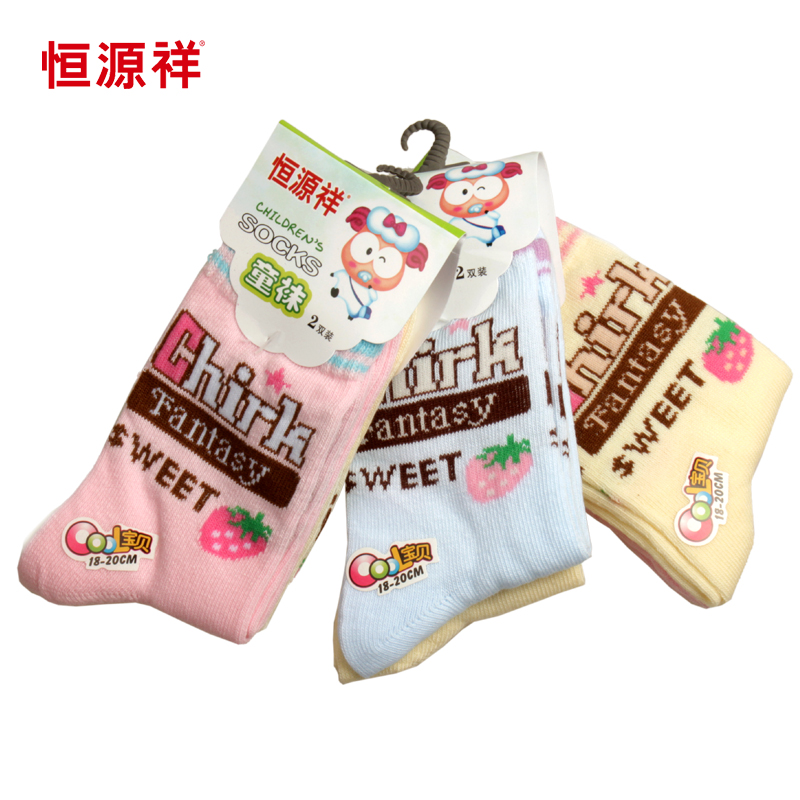 Heng yuan xiang 6 pairs of children's socks children socks cartoon boys and girls breathable cotton socks four seasons socks socks tide