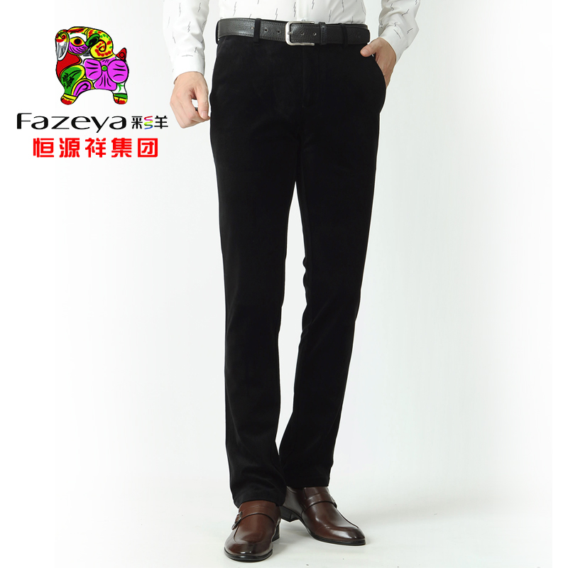 Heng yuan xiang autumn and winter thick corduroy pants straight slim pants business casual trousers slim trousers