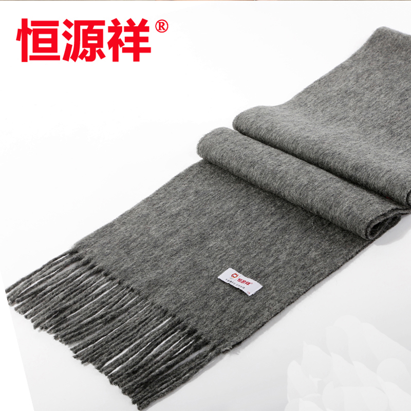 Heng yuan xiang counter genuine new 100% pure wool scarf unisex warm winter scarf