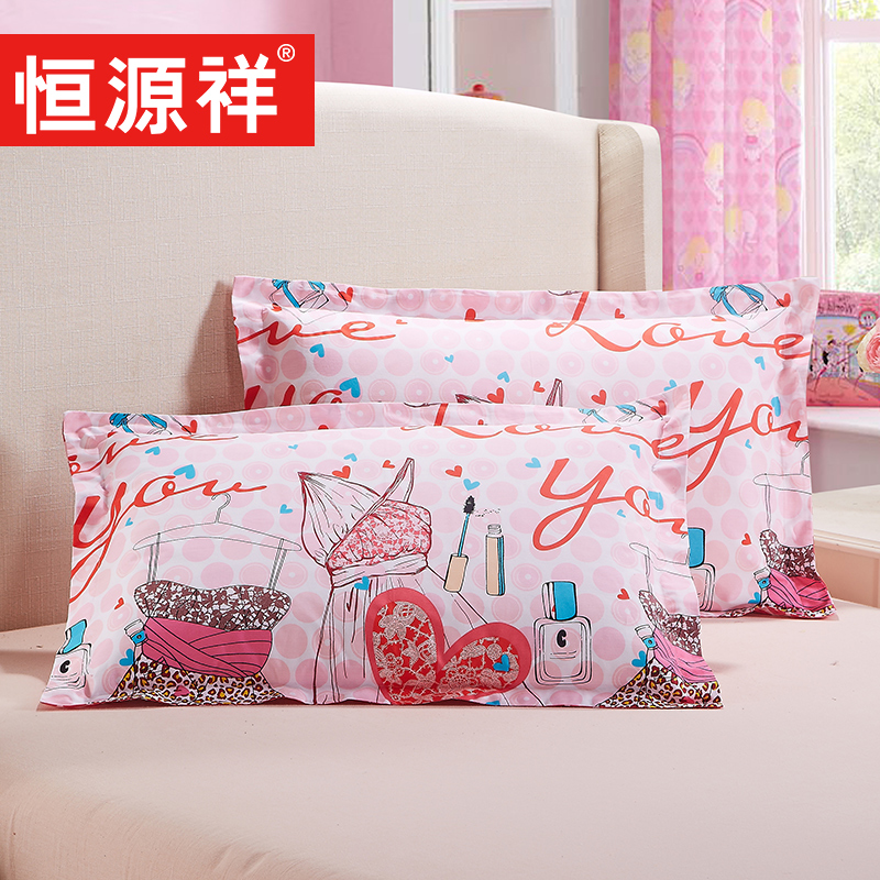 Heng yuan xiang diverse pattern single pillowcase cotton pillowcase cotton pillowcase pillowcases thick envelope style one pair of dress