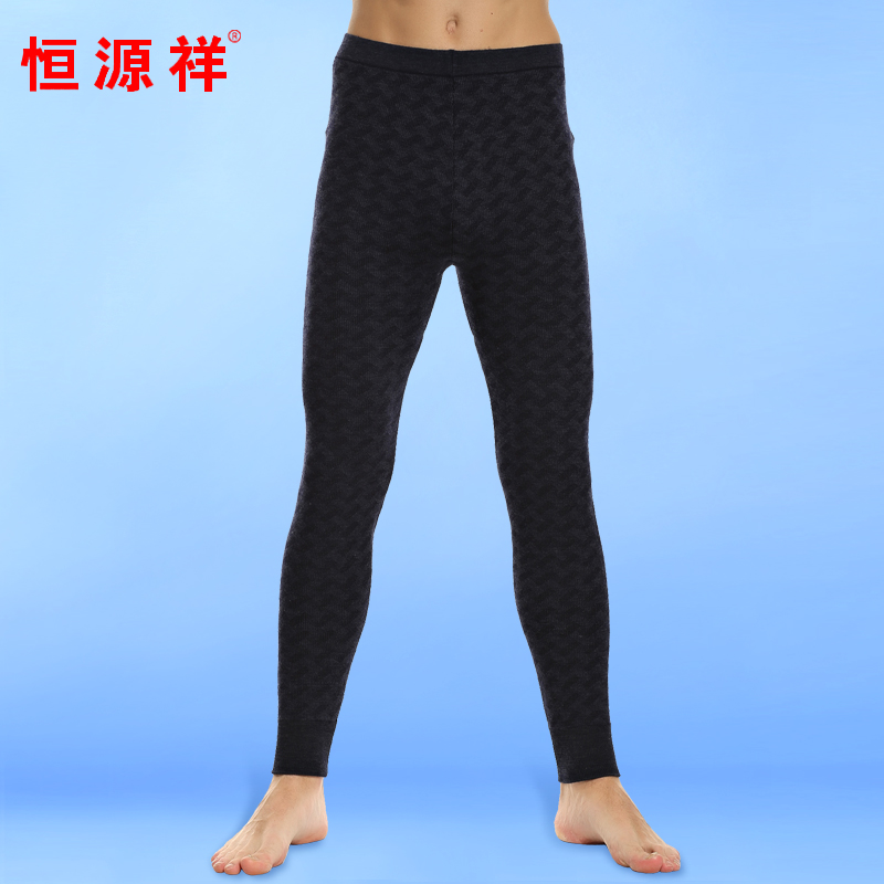 Heng yuan xiang genuine men thick wool pants warm pants heng yuan xiang men fall and winter counter genuine shipping