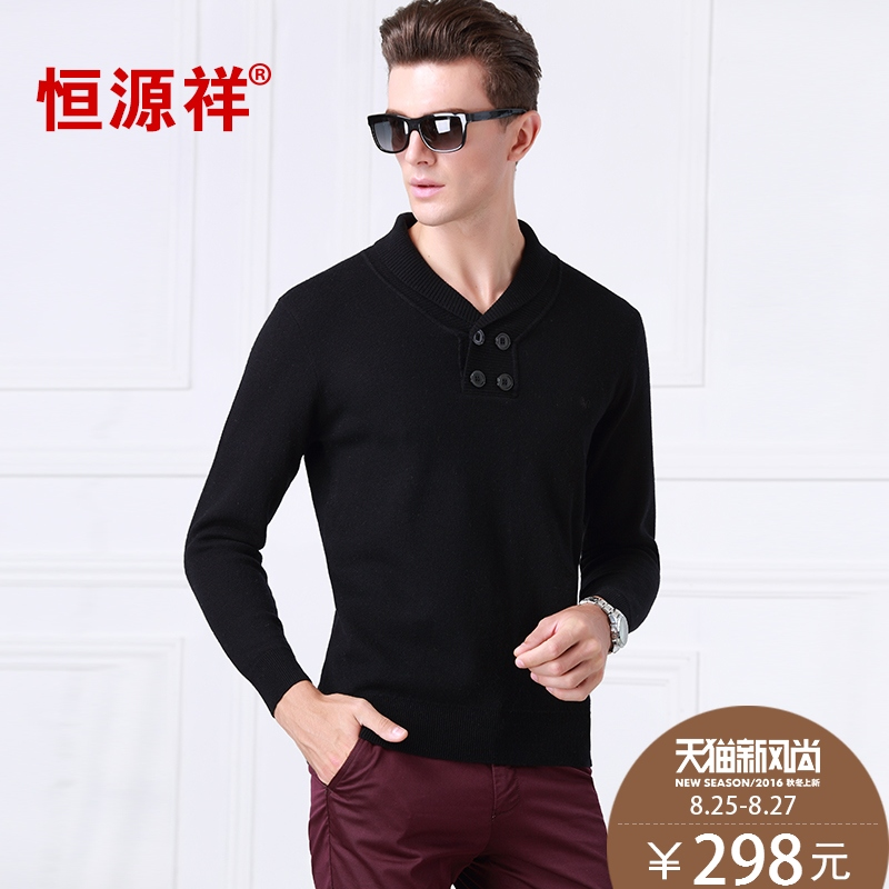 Heng yuan xiang men pure wool sweater 2016 new autumn and winter fashion lapel solid color sweater slim sweater tide