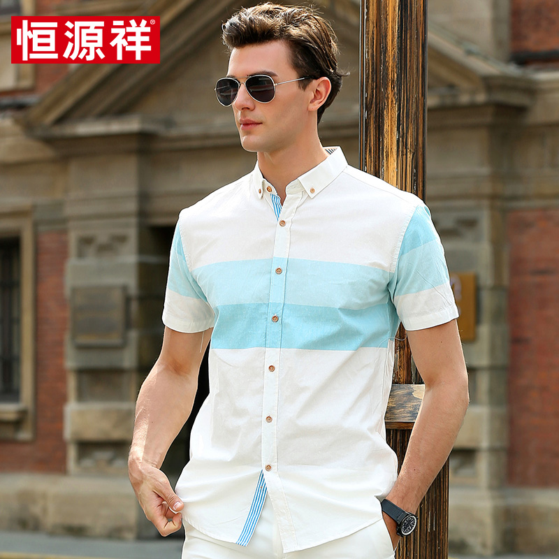 Heng yuan xiang men's short sleeve shirt 2016 summer new fashion casual slim cotton free hot breathable short sleeve shirt