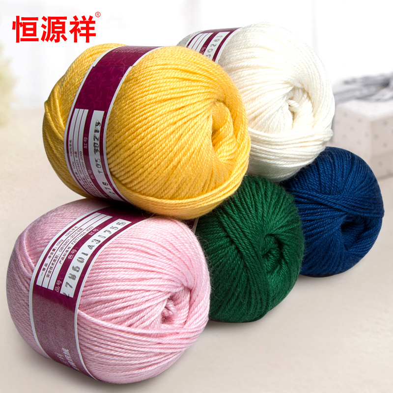 Heng yuan xiang new wool scarf coarse lines lines imported pure wool hand knitting wool knitting wire coat 50g