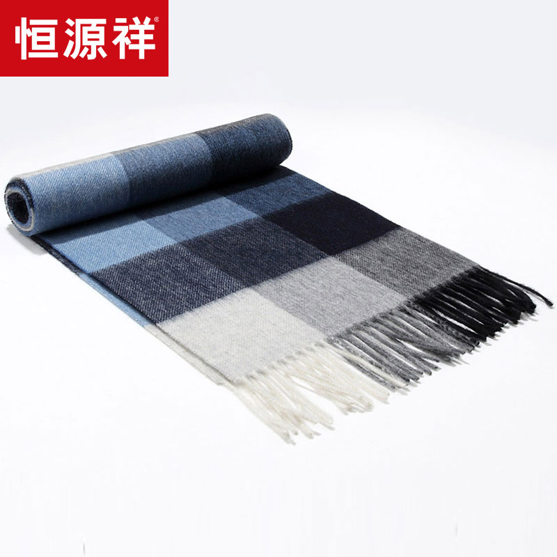 Heng yuan xiang pure wool scarf shawl ms. male korean version of a long section of dual autumn and winter thick plaid scarf to keep warm