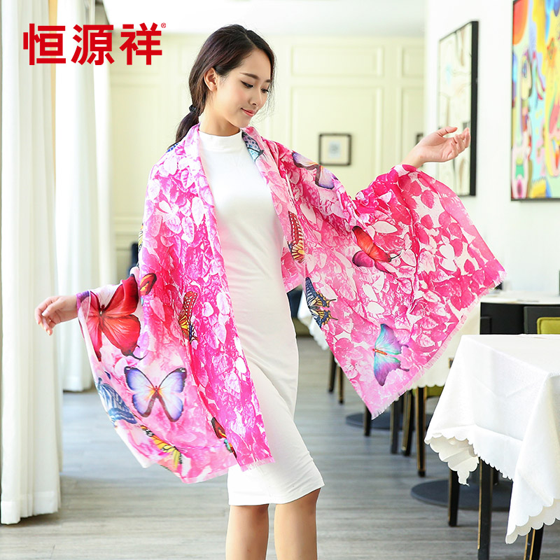 Heng yuan xiang spring and autumn printing wool australian wool scarf female winter warm oversized scarf shawl dual air conditioning