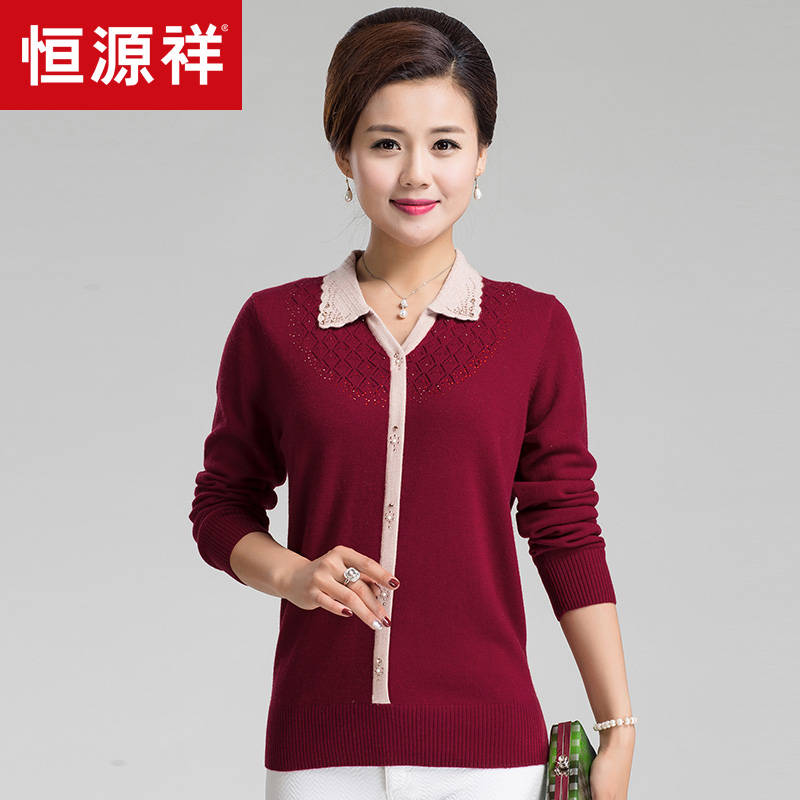 Heng yuan xiang sweater middle-aged women 2016 fall and winter fake collar hedging 100% pure wool sweater cardigan mother installed