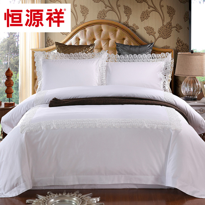 Heng yuan xiang textile blue star hotel supplies s white satin embroidered bed suite family of four european and american style