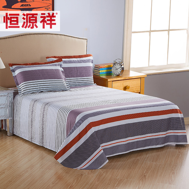 Heng yuan xiang textile cotton sheets were double cotton twill cotton linens 1.5m1. m large sheets can be washed